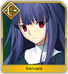 Icon Servant 200