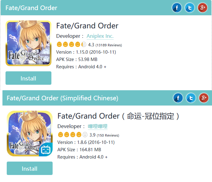 How to Download and Play the Game | Fate/Grand Order Wikia