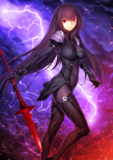 Scathach2