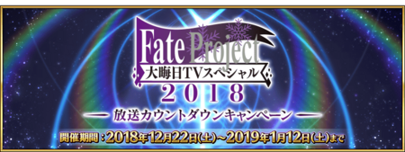 New Year Eve 2018 Banner