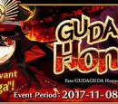 GUDAGUDA Honnouji Event (US)