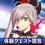 Miyamoto Musashi Trial Quest Icon