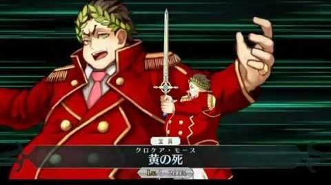 Fate Grand Order - Julius Caesar Noble Phantasm