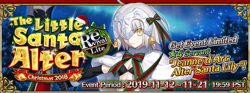 Fgo Christmas 2020 Fandom Christmas 2018 Event Revival (US) | Fate/Grand Order Wikia | Fandom