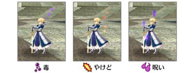 Ailment debuff animation