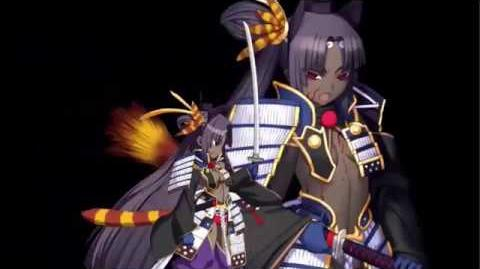 Grand Order】Ushiwakamaru (Alter) NPC Noble Phantasm【FGO】牛若丸 -オルタ- NPC・宝具【FateGO】