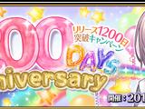 1,200 Days Anniversary