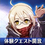 Mysterious Heroine X (Alter) Trial Quest Icon