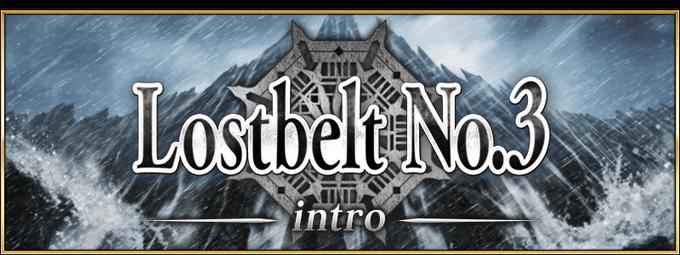 Lostbelt3introbanner