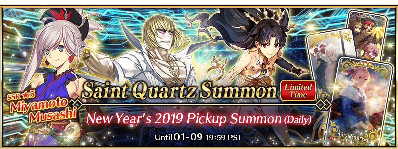 Happy New Year 2019 (US)/Summoning Campaign | Fate/Grand
