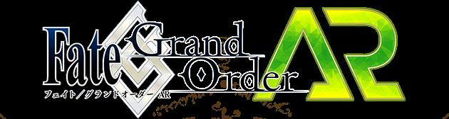 FGO AR Logo