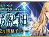 Atlantis Lostbelt Release