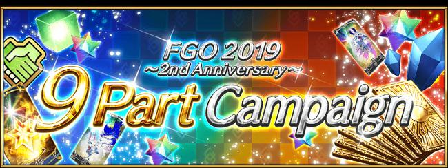 FGO Festival 2019 ~2nd Anniversary~ (US)   Fate/Grand Order