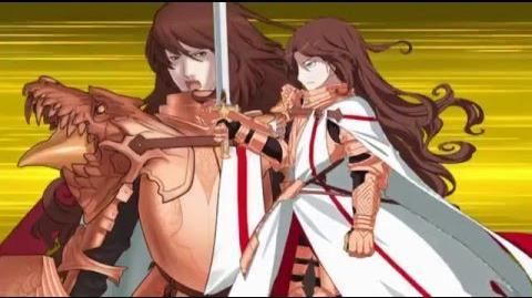 ゲオルギウス宝具- 力屠る祝福の剣