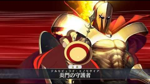 Fate Grand Order - Leonidas I Noble Phantasm