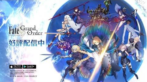 Fate Grand Order TVCM-0