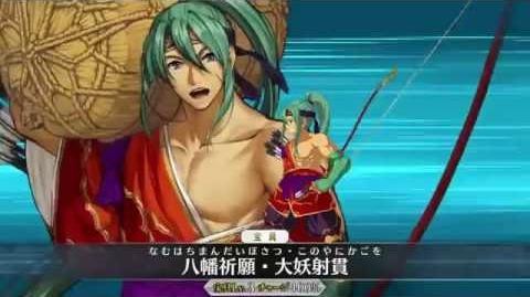 【Fate Grand Order】Tawara Touda Noble Phantasm【FGO】俵藤太・宝具【FateGO】