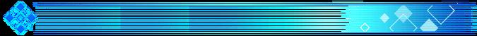 SERAPHDivider