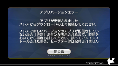 F/GO won't load when opened  | Fate/Grand Order Wikia