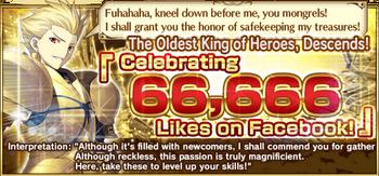 66666LikesCampaign
