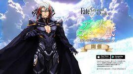 Fate Grand Order TVCM CBC2020