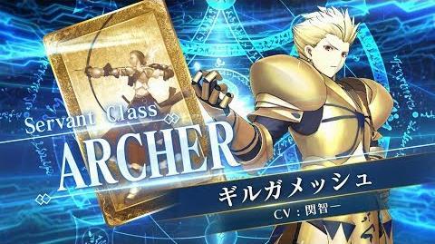 『Fate Grand Order Arcade』サーヴァント紹介動画 ギルガメッシュ