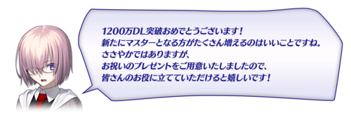 12M info image 01