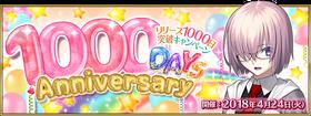 1000D Anniv