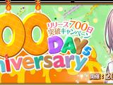 700 Days Anniversary