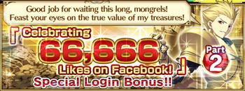 66666LikesPart2