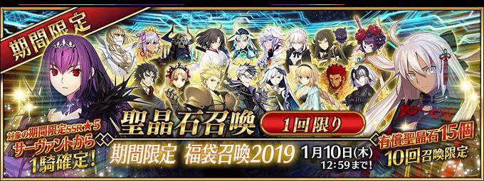 2019GSSR Banner