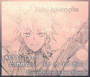 AmakusaShirouIllust01