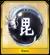 Bishamonten Dragon Ball