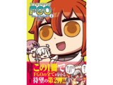 Learn with Manga! Fate/Grand Order Book 2