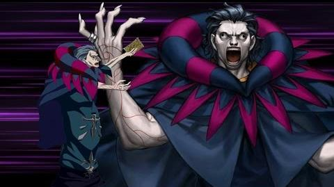 Fate Grand Order - Caster Gilles de Rais Noble Phantasm