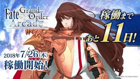 『Fate Grand Order Arcade』サーヴァント紹介動画 ゲオルギウス