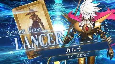 『Fate Grand Order Arcade』サーヴァント紹介動画 カルナ