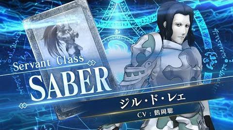『Fate Grand Order Arcade』サーヴァント紹介動画 ジル・ド・レェ (セイバー)