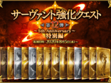 Servant Strengthening Quests Part XII