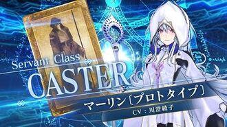 『Fate Grand Order Arcade』サーヴァント紹介動画 マーリン〔プロトタイプ〕