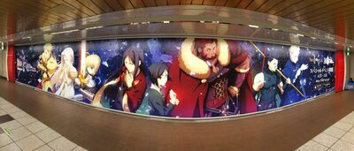 15m long poster