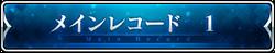 Arc1 button