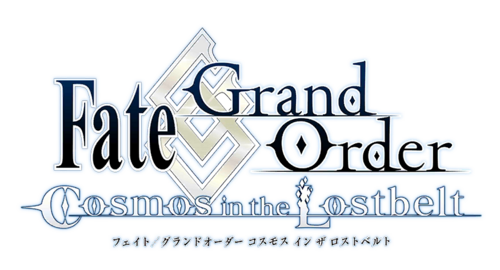 fgo cosmos in the lostbelt ost