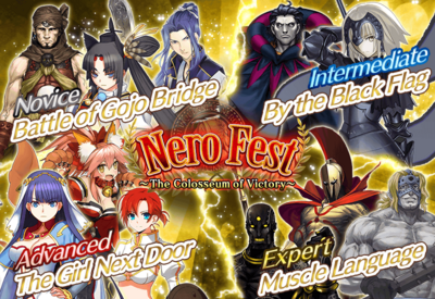Neropart2 us