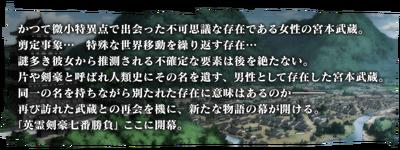 Shimosa prologue