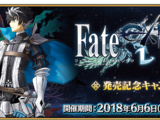 Fate/EXTELLA LINK Release Commemoration Campaign