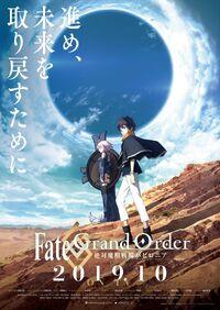 Babylonia Anime Poster