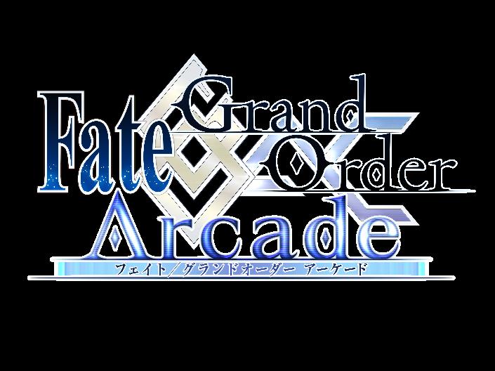 Fate Grand Order Logo – Air Media Design