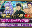 Scathach Campaign