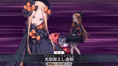 Grand Order- All of Abigail's Noble Phantasm Animations